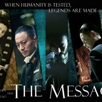 Movie Review - The Message (2009)